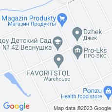 Ремонт кофемашин Комсомольская улица