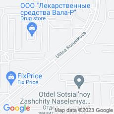 Ремонт iPhone (айфон) Коненкова улица