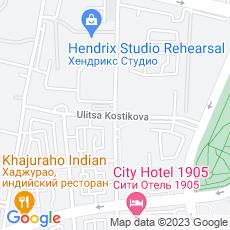 Ремонт кофемашин Костикова улица