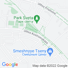 Ремонт iPhone (айфон) Костромская улица