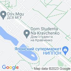 Ремонт iPhone (айфон) Кравченко улица