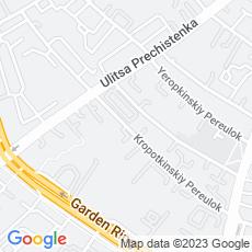 Ремонт кофемашин Кропоткинский переулок