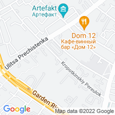 Ремонт iPhone (айфон) Кропоткинский переулок