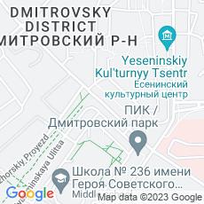 Ремонт кофемашин Лобненская улица
