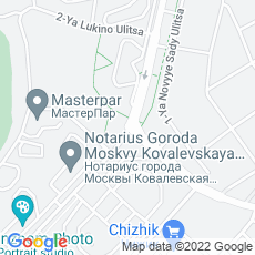 Ремонт кофемашин Лукинская улица