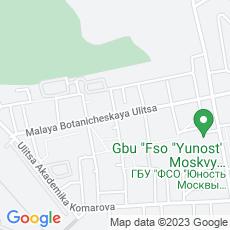 Ремонт iPhone (айфон) Малая Ботаническая улица