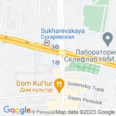 Ремонт кофемашин Малая Сухаревская площадь