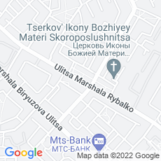 Ремонт iPhone (айфон) Маршала Рыбалко улица