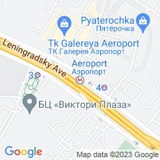 Ремонт кофемашин Метро Аэропорт