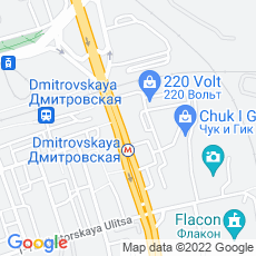 Ремонт iPhone (айфон) Метро Дмитровская