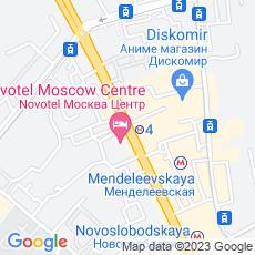 Ремонт iPhone (айфон) Метро Менделеевская