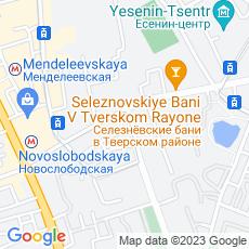 Ремонт холодильников Метро Новослободская