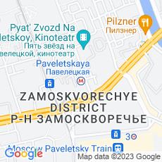 Ремонт кофемашин Метро Павелецкая