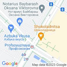 Ремонт кофемашин Метро Профсоюзная