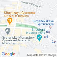 Ремонт кофемашин Метро Сретенский бульвар