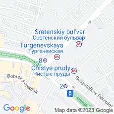 Ремонт кофемашин Метро Тургеневская