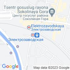 Ремонт iPhone (айфон) Метро Электрозаводская