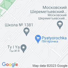 Ремонт кофемашин Минусинская улица
