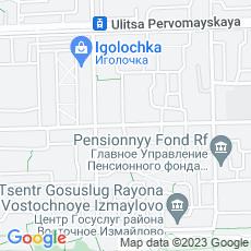 Ремонт кофемашин Нижняя Первомайская улица