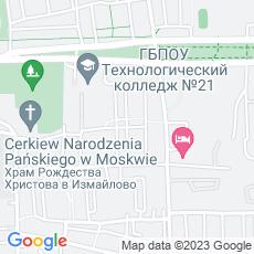 Ремонт iPhone (айфон) Никитинская улица