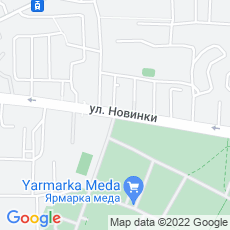 Ремонт кофемашин Новинки улица