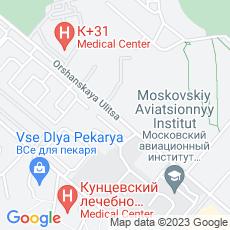 Ремонт кофемашин Оршанская улица