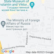 Ремонт кофемашин Плотников переулок