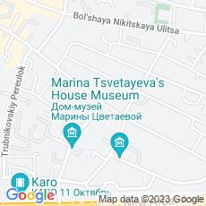 Ремонт кофемашин Поварская улица