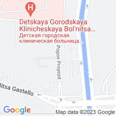 Ремонт iPhone (айфон) Попов проезд