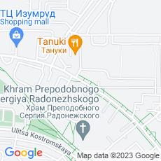 Ремонт кофемашин Пришвина улица