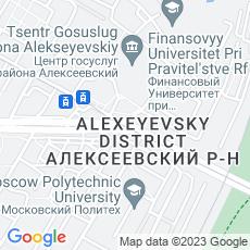 Ремонт кофемашин Район Алексеевский