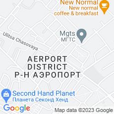 Ремонт холодильников Район Аэропорт