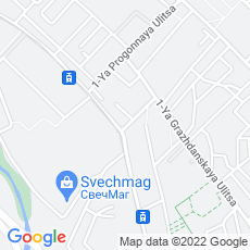 Ремонт iPhone (айфон) Район Богородское