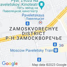 Ремонт кофемашин Район Замоскворечье