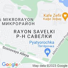 Ремонт кофемашин Район Савёлки
