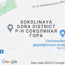 Ремонт iPhone (айфон) Район Соколиная гора