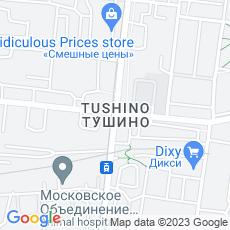 Ремонт холодильников Район Тушино Южное