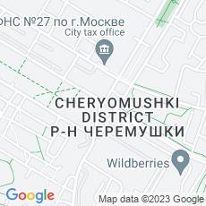 Ремонт кофемашин Район Черёмушки