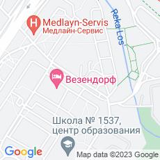 Ремонт кофемашин Ротерта улица