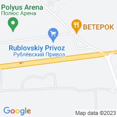 Ремонт iPhone (айфон) Рублево - Успенское шоссе