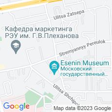 Ремонт кофемашин Стремянный переулок