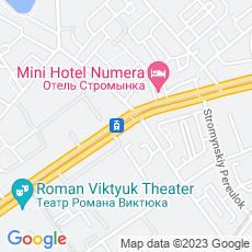 Ремонт кофемашин Стромынка улица