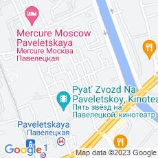 Ремонт кофемашин Татарская улица