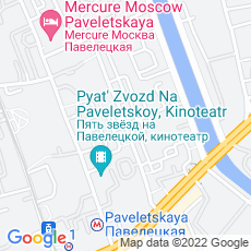 Ремонт iPhone (айфон) Татарская улица