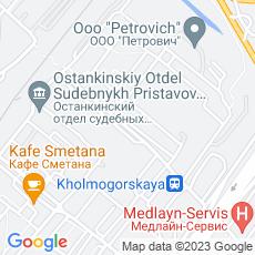 Ремонт кофемашин Холмогорская улица