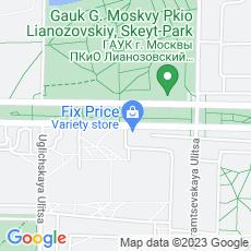 Ремонт кофемашин Череповецкая улица