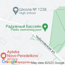 Ремонт кофемашин Чоботовская улица