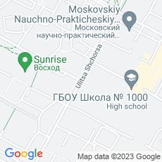 Ремонт iPhone (айфон) Щорса улица
