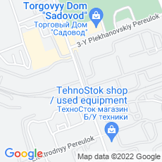 Ремонт iPhone (айфон) Электродная улица