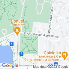 Ремонт iPhone (айфон) 1-я Останкинская улица